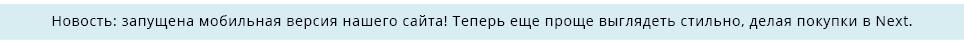 MsitesLIVE_HP_Desktop_964_russian