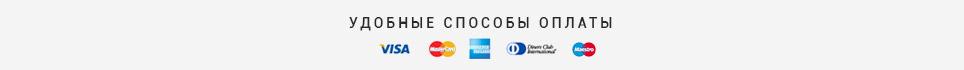 CPM-12_RUSSIAN