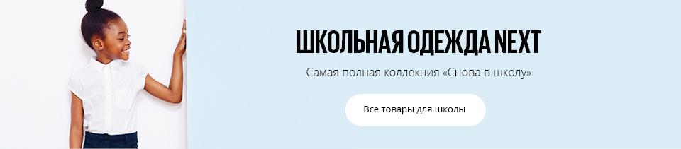BTS_Banner_Uniform_rus