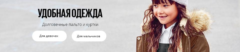 BTS_Jackets Banner_Uniform_rus